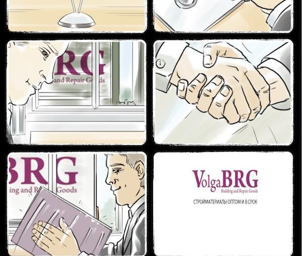 Раскадровка для рекламного ролика «Волга БРЖ»