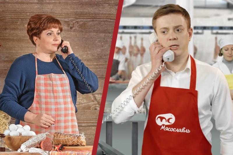 """Рекламный  ролик ТМ """"Мясославль"""""""